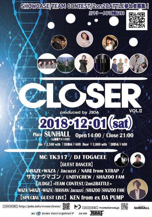 JSDA presents CLOSER vol2